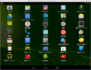 androidx86_44rc2_1.png
